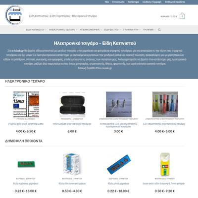 e-kiosk.gr