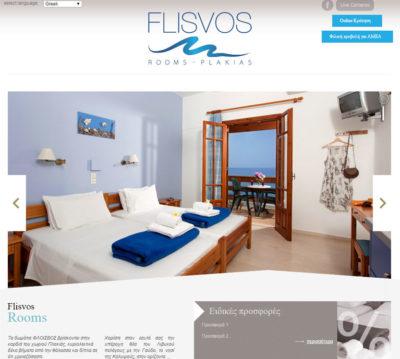 Flisvos - Rooms - Plakias
