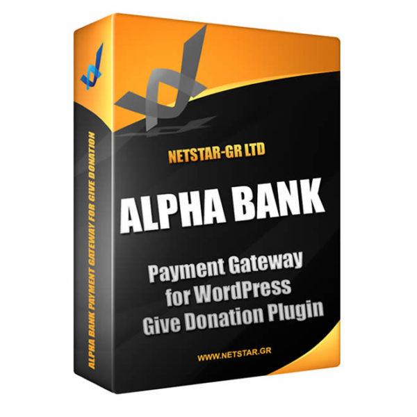 Give Donation Alpha Bank Gateway